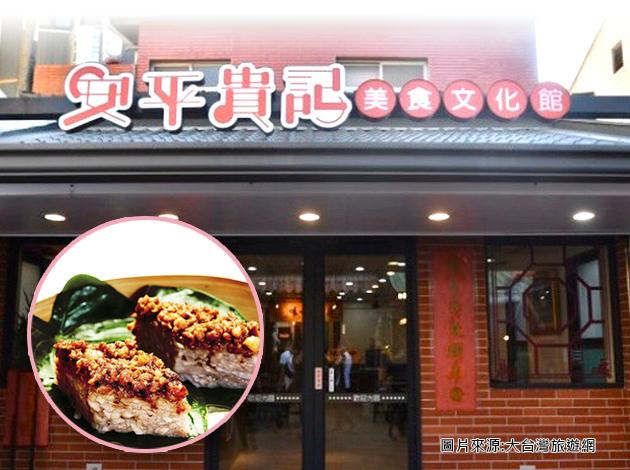 經典台南小鎮 美食之旅漫遊3日 4